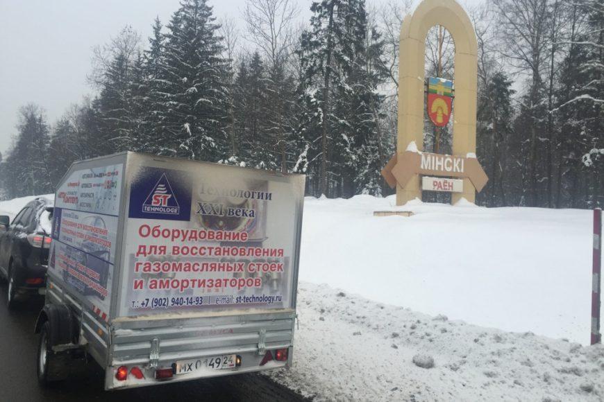 ФИНАЛ АВТО-МОТО ПРОБЕГА КРАСНОЯРСК-СОЧИ-КРЫМ-МОСКВА-МИНСК