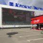 ВЫСТАВКА «ИНТЕРАВТО-2017» КРОКУС ЭКСПО-МОСКВА